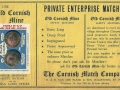 No. 5 36-contents private enterprise label